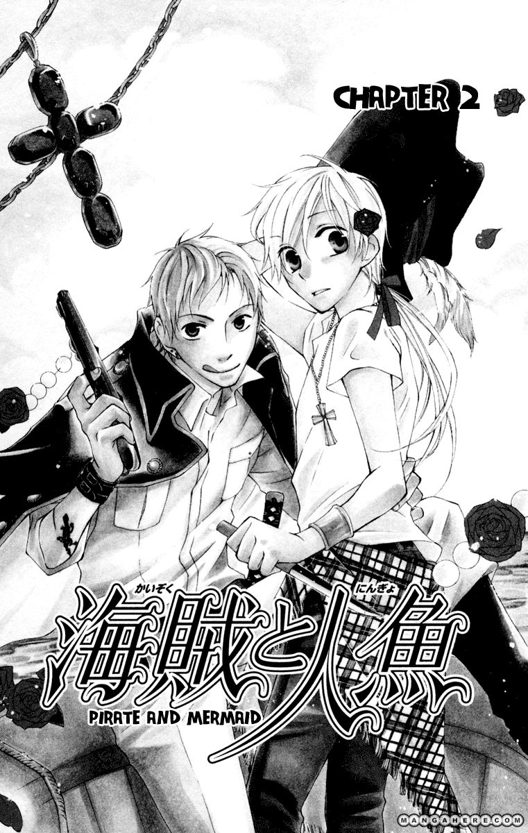 Kaizoku To Ningyo 2 Page 3