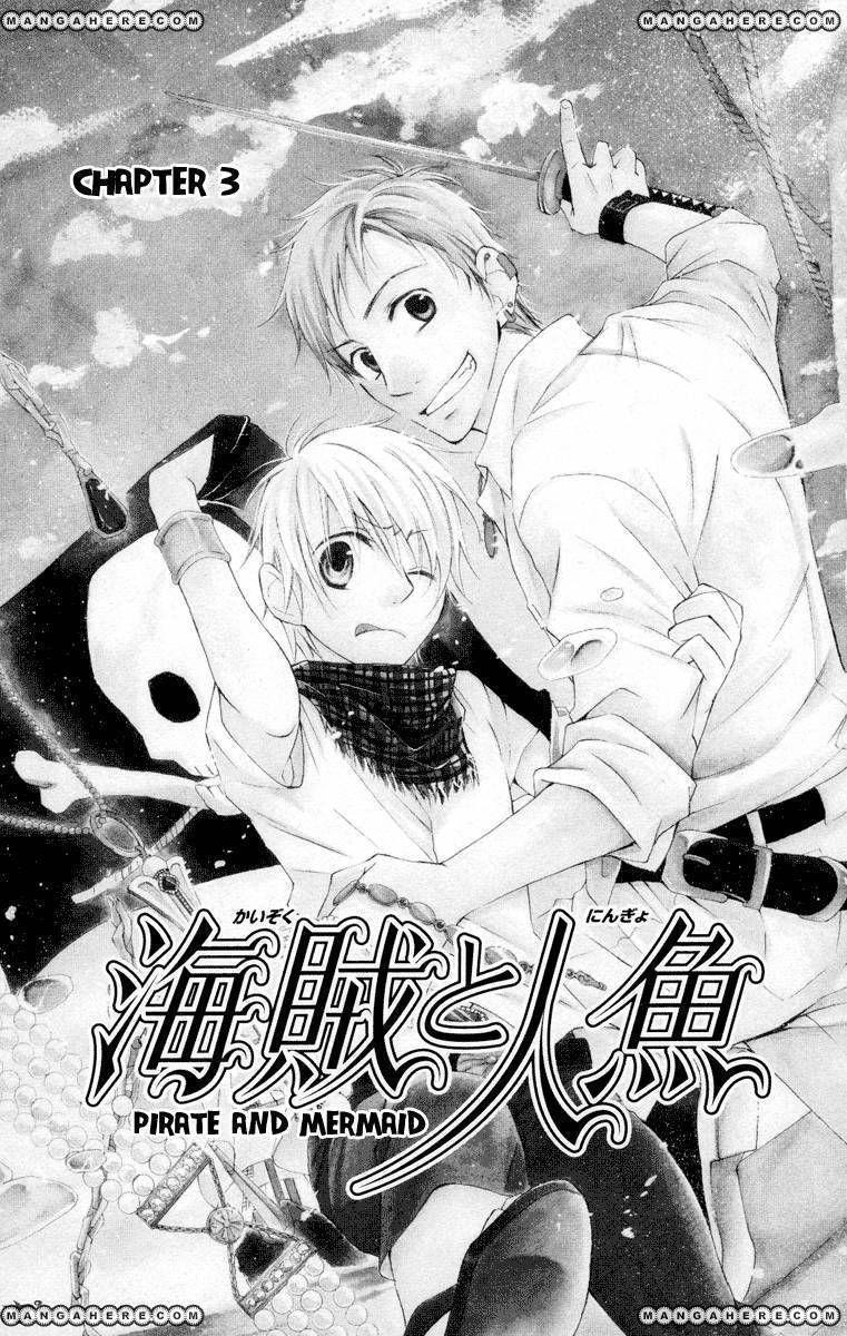 Kaizoku To Ningyo 3 Page 3