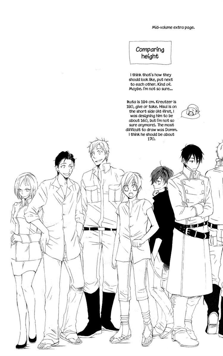 Kaizoku To Ningyo 5 Page 2