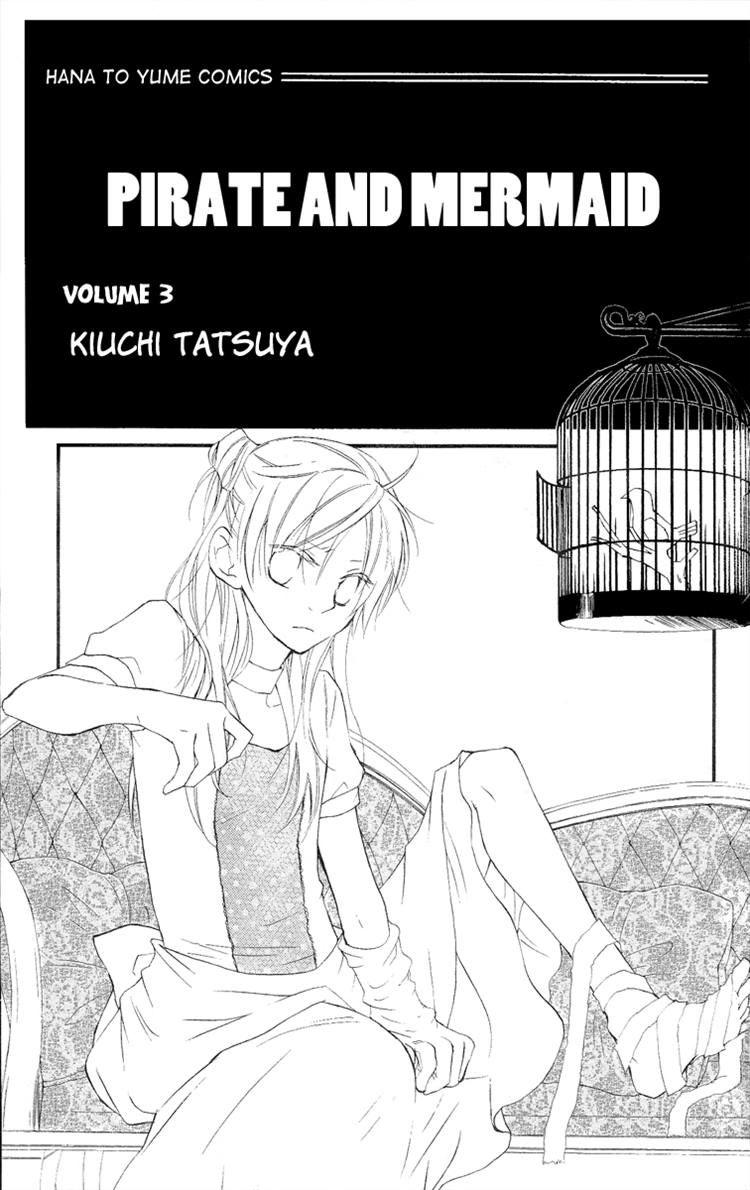 Kaizoku To Ningyo 8 Page 1