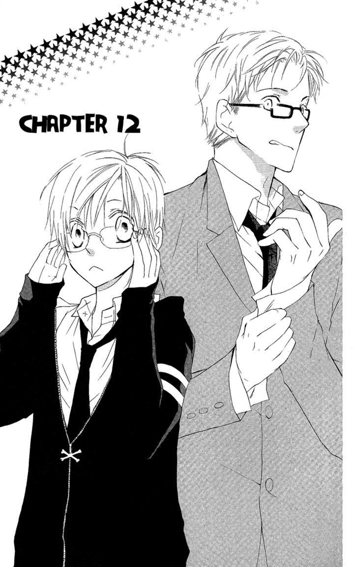 Kaizoku To Ningyo 12 Page 1