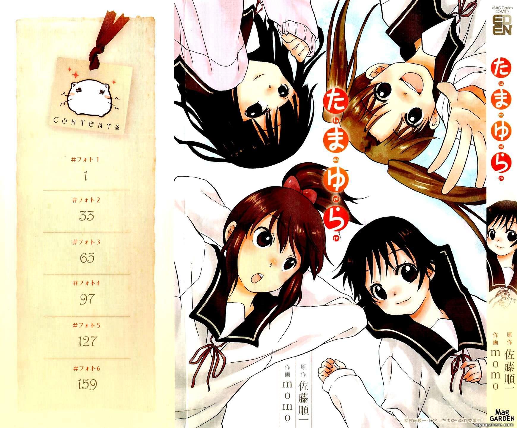 Tamayura 1 Page 2