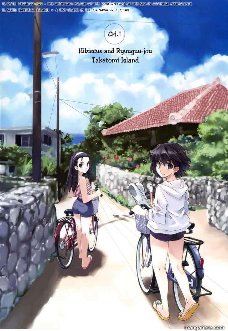 Tsubame - Hidamari Shoujo Kikou 1 Page 2
