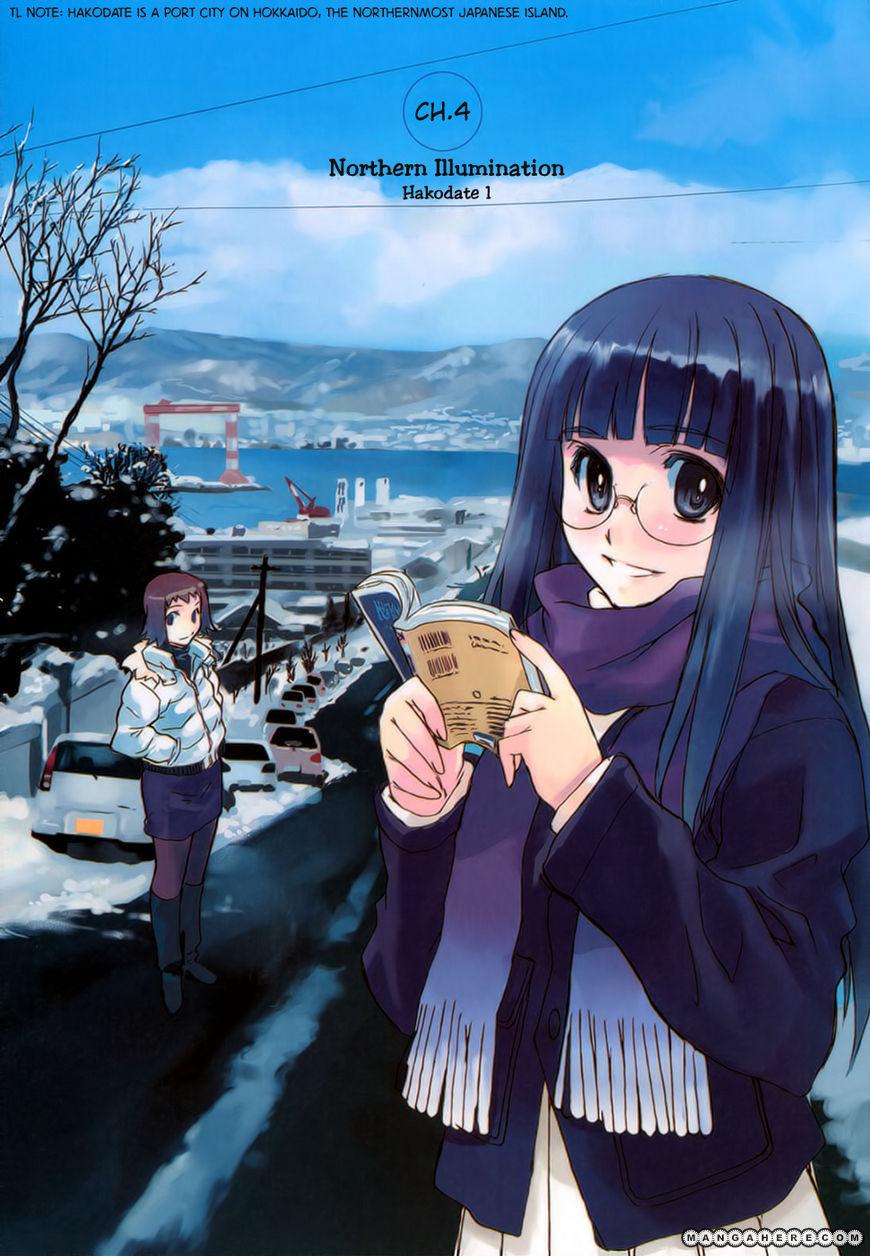 Tsubame - Hidamari Shoujo Kikou 4 Page 1