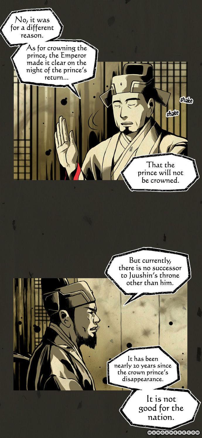 In Full Bloom Yon Jae Won 8 Page 4
