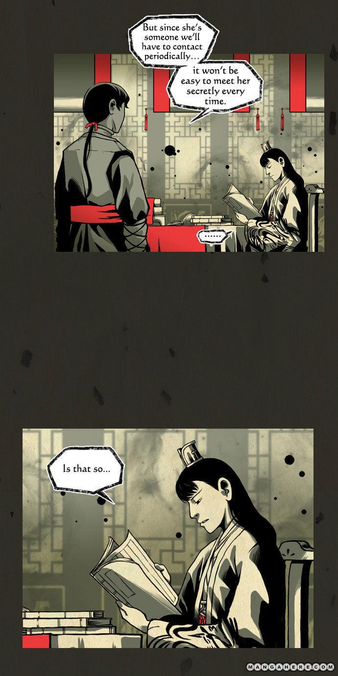 In Full Bloom Yon Jae Won 18 Page 3