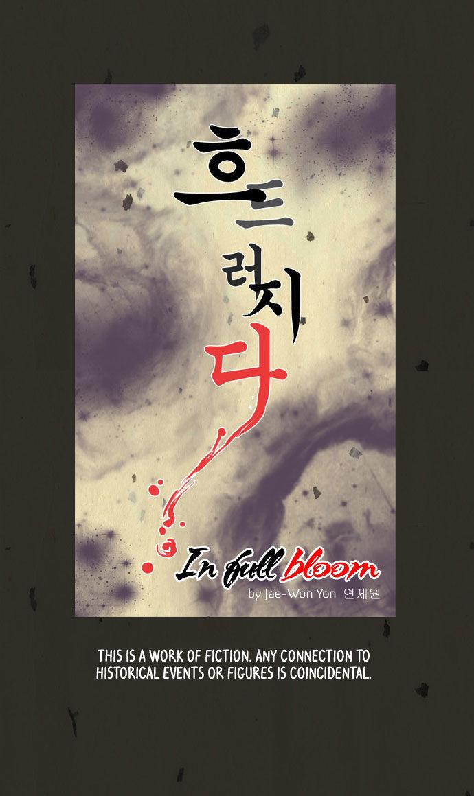 In Full Bloom Yon Jae Won 33 Page 5