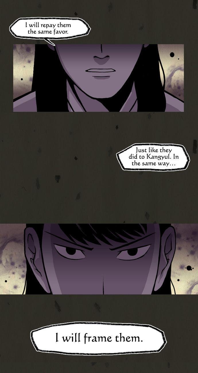 In Full Bloom Yon Jae Won 44 Page 2