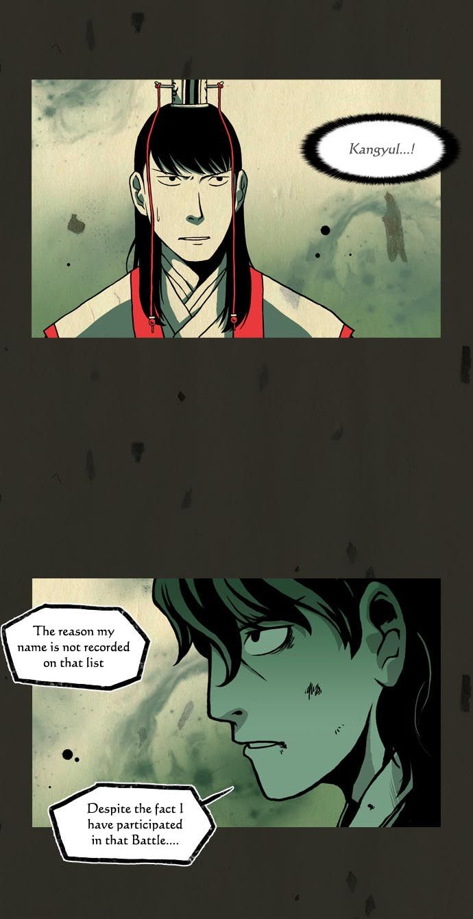 In Full Bloom Yon Jae Won 57 Page 3