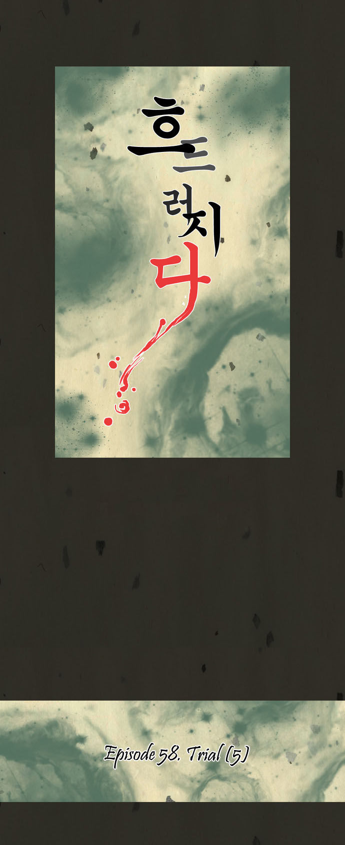 In Full Bloom Yon Jae Won 58 Page 2