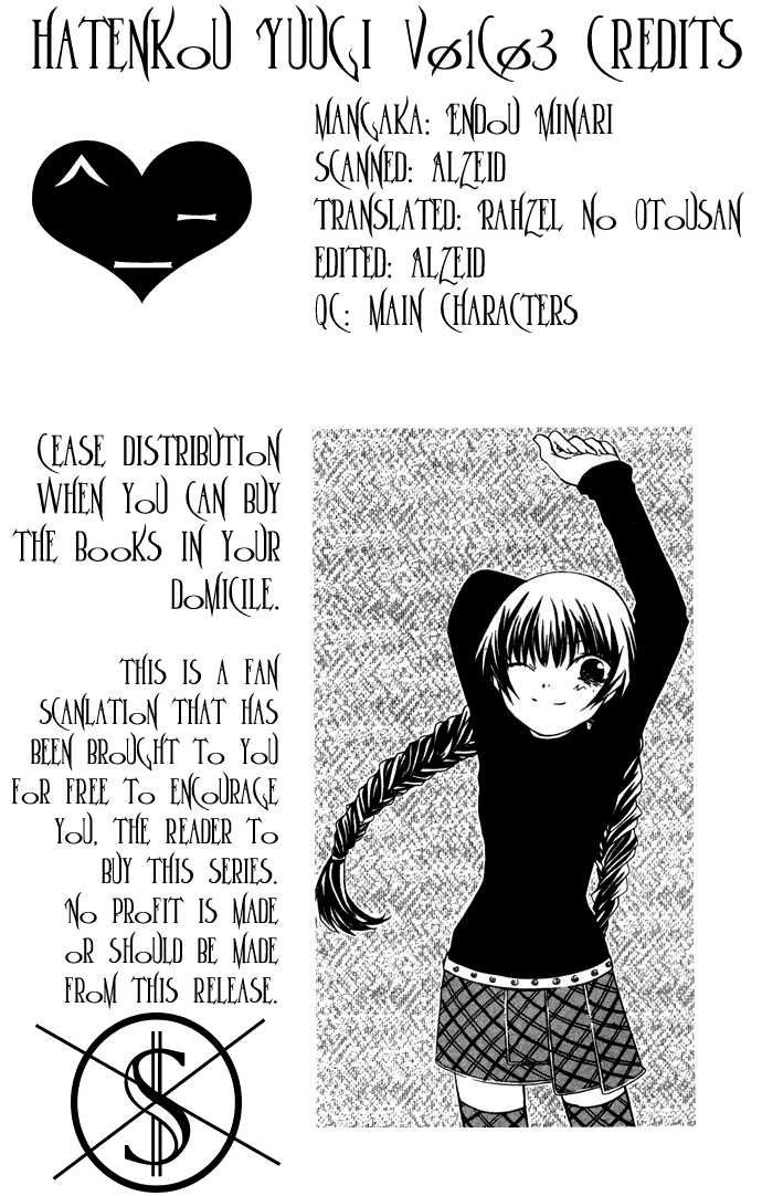 Hatenkou Yuugi 3 Page 1