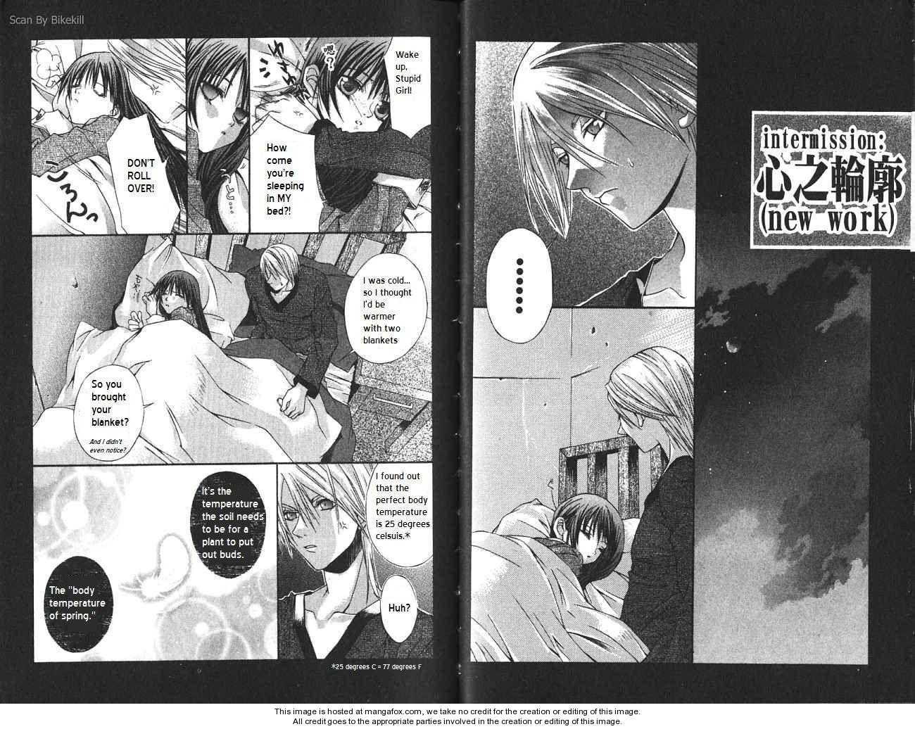 Hatenkou Yuugi 7.5 Page 1