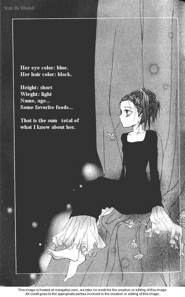 Hatenkou Yuugi 17 Page 1