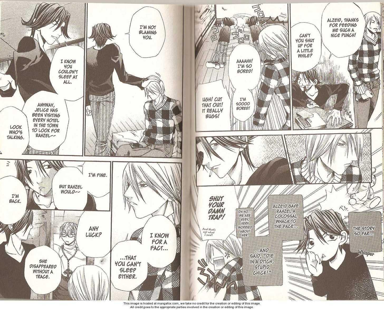 Hatenkou Yuugi 21 Page 2