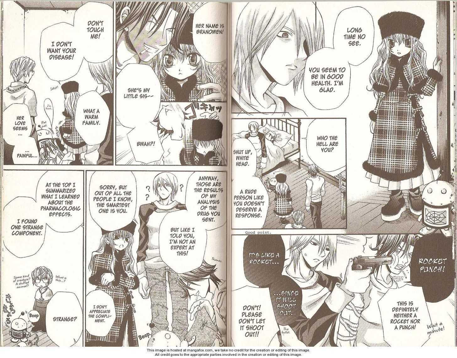 Hatenkou Yuugi 23 Page 3