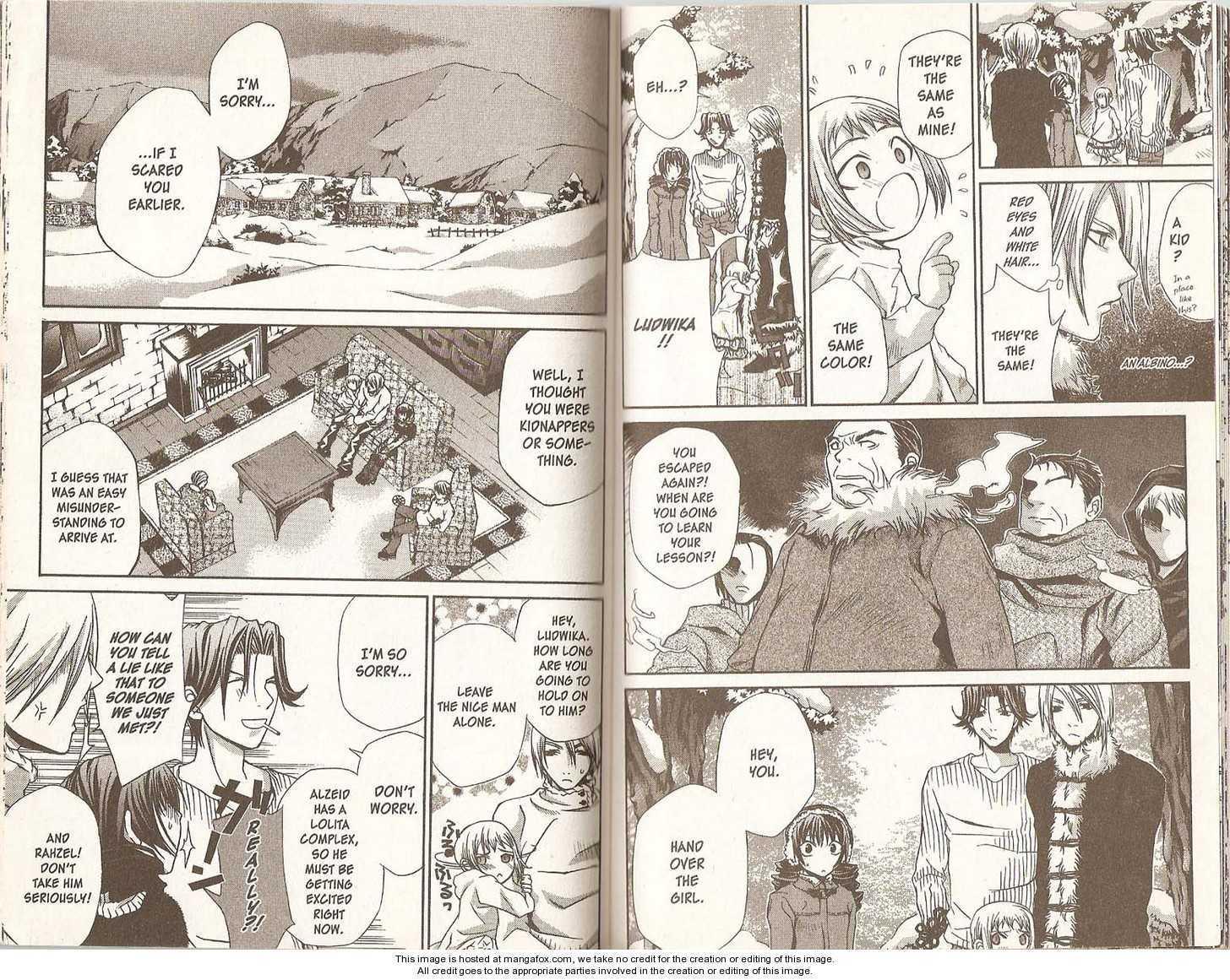 Hatenkou Yuugi 31 Page 3