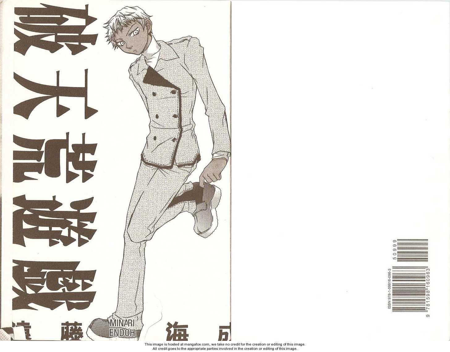 Hatenkou Yuugi 33 Page 1