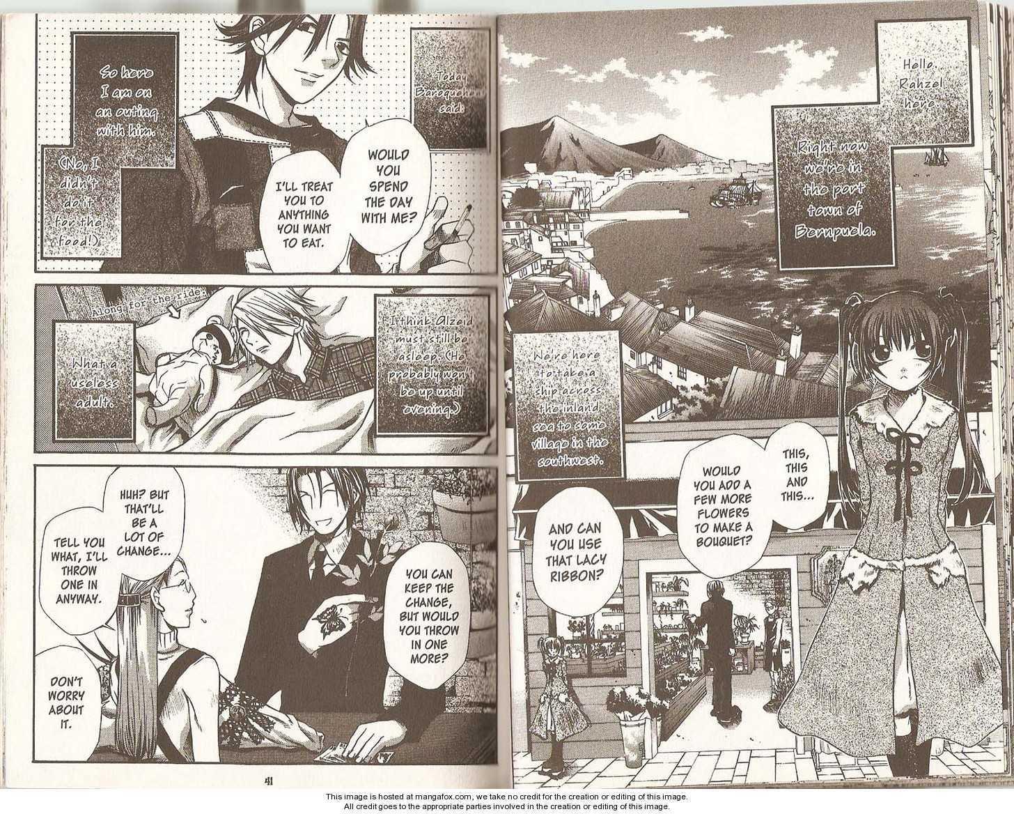 Hatenkou Yuugi 34 Page 2