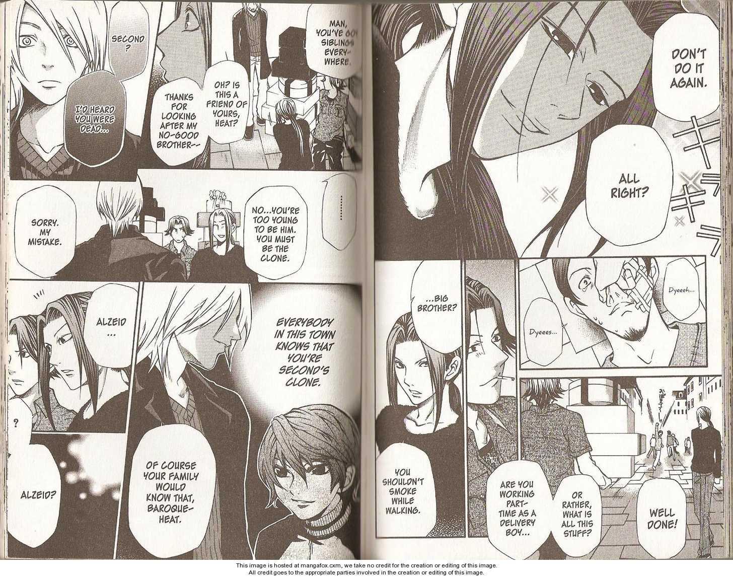 Hatenkou Yuugi 0.2 Page 3