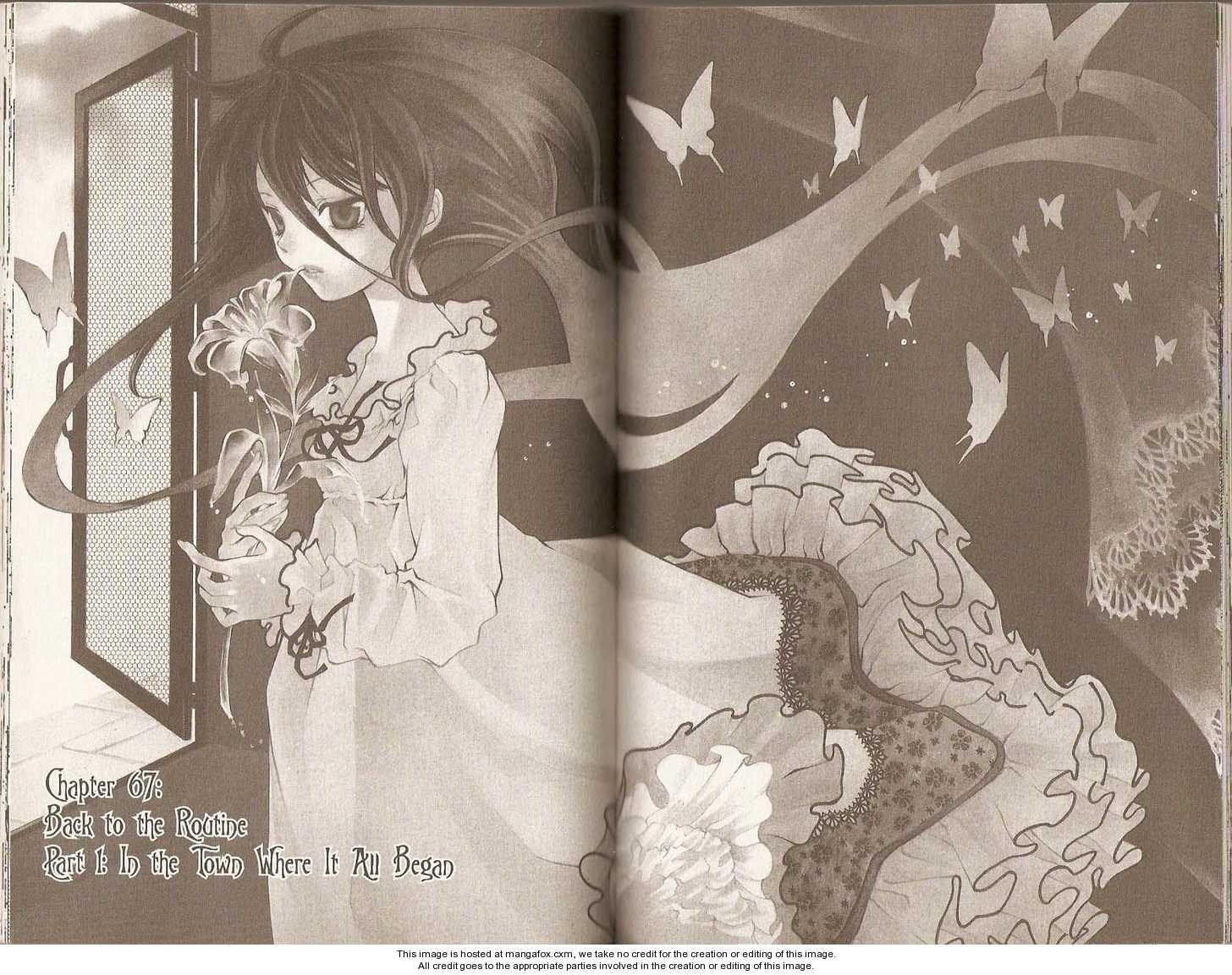 Hatenkou Yuugi 0.2 Page 1