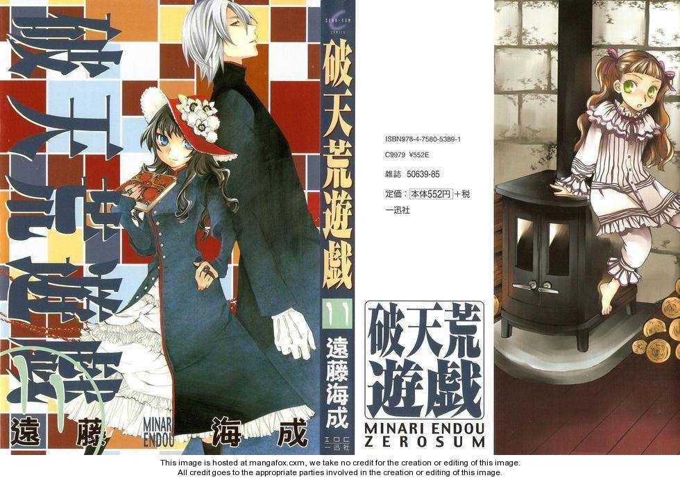 Hatenkou Yuugi 76 Page 1