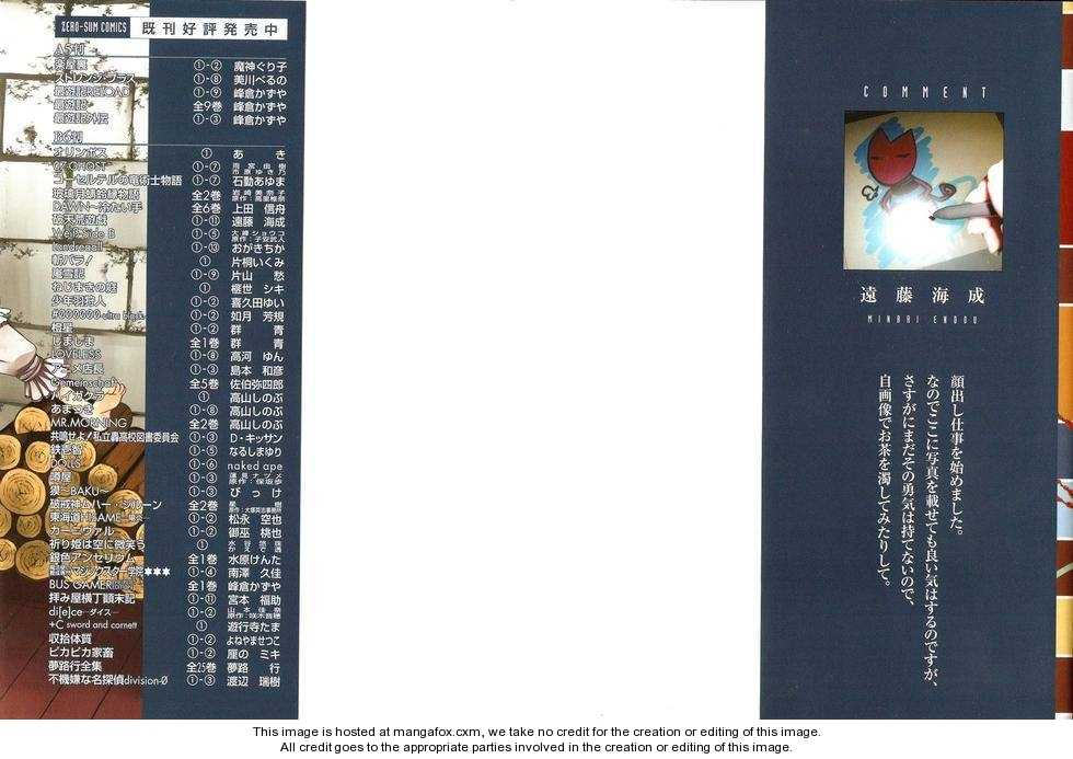 Hatenkou Yuugi 76 Page 2