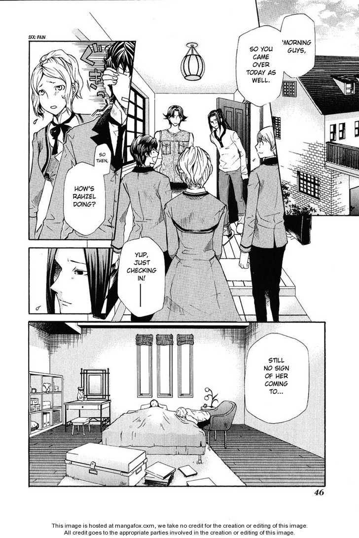 Hatenkou Yuugi 78 Page 2