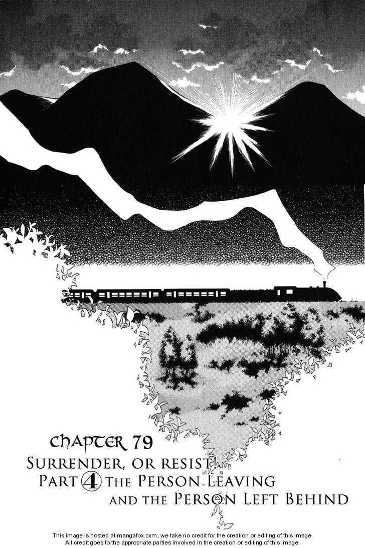 Hatenkou Yuugi 79 Page 2