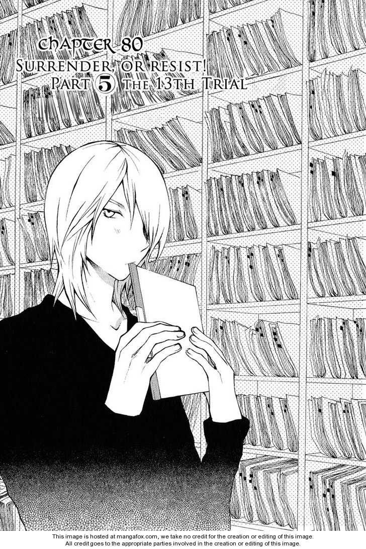 Hatenkou Yuugi 80 Page 1