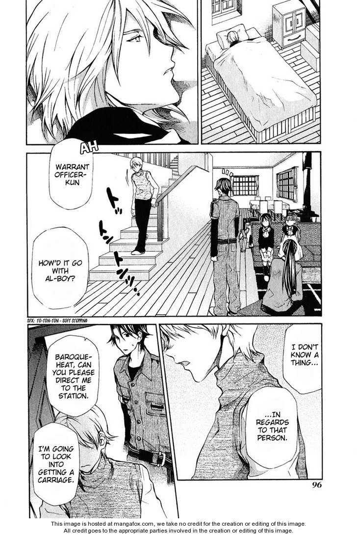 Hatenkou Yuugi 80 Page 2