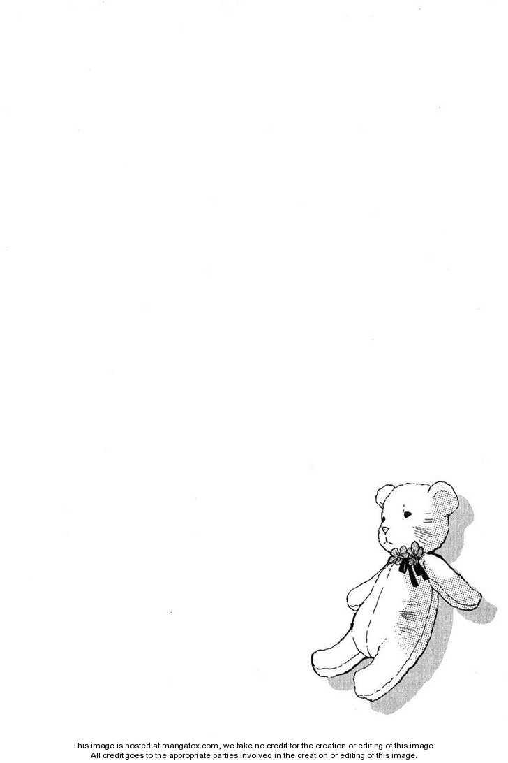 Hatenkou Yuugi 81 Page 2