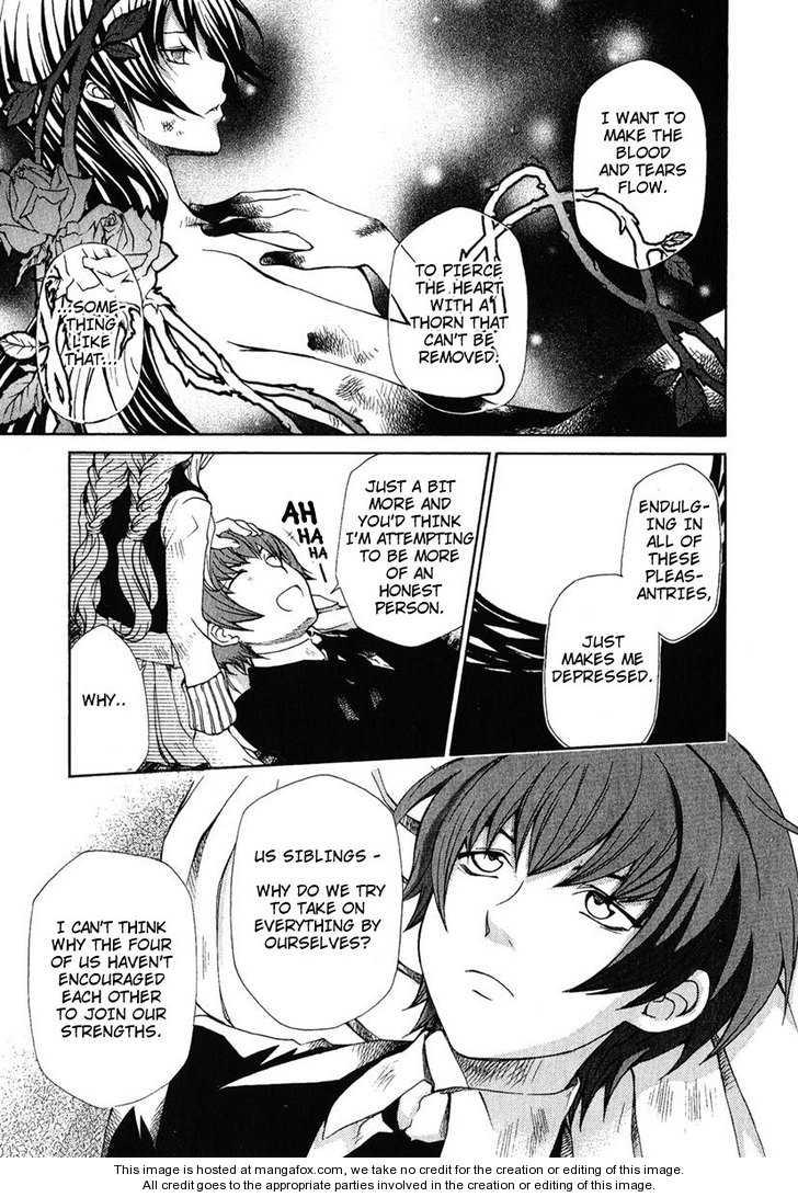 Hatenkou Yuugi 83.5 Page 3