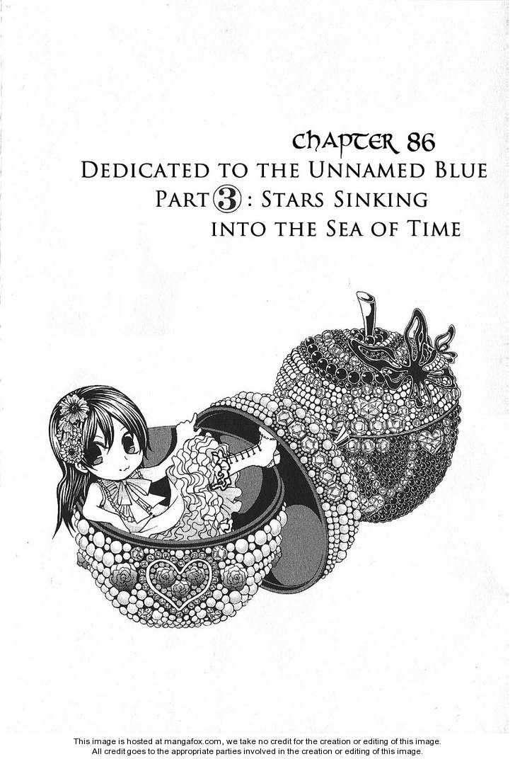Hatenkou Yuugi 86 Page 2