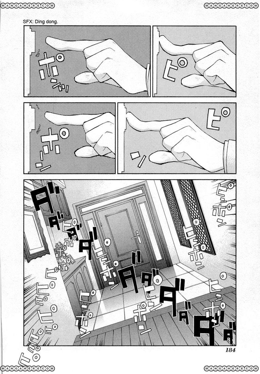 Hatenkou Yuugi 89.5 Page 3
