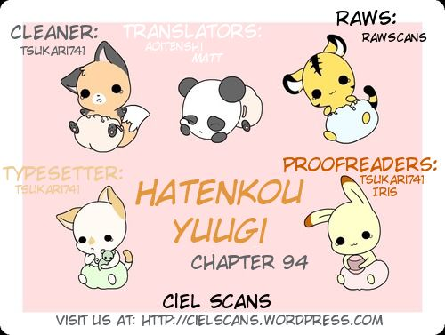 Hatenkou Yuugi 94 Page 1