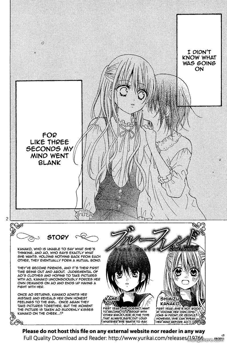 Blue Friend - 2nd Season 3 Page 2