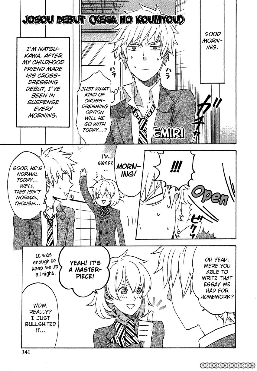 Josou Shounen Anthology Comic 3 Page 2