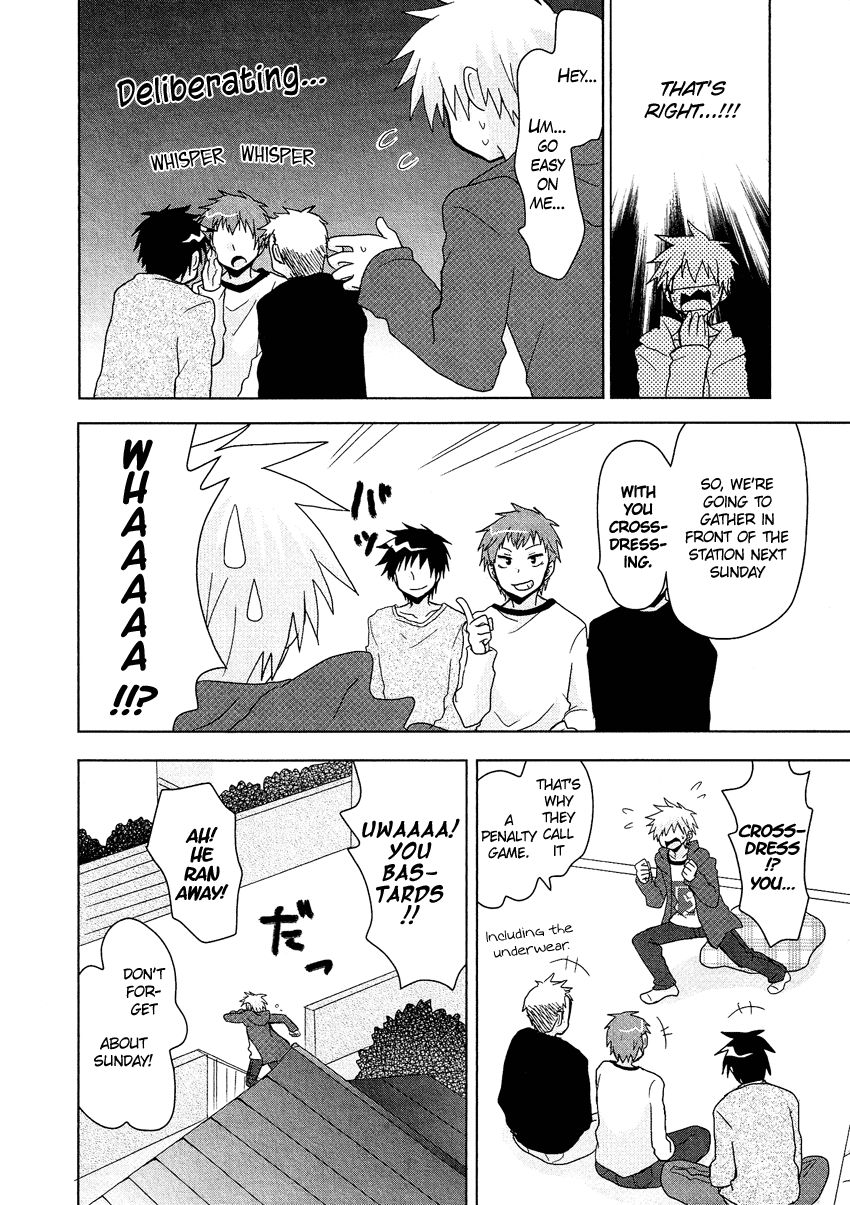 Josou Shounen Anthology Comic 2 Page 2