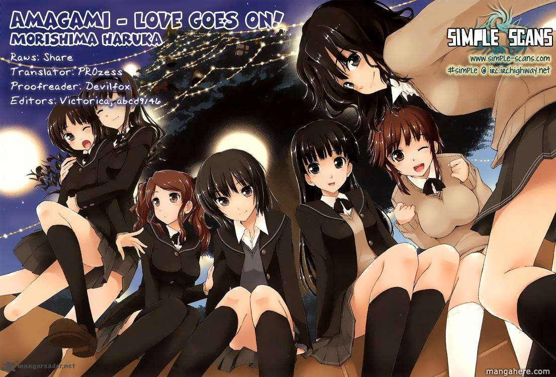 Amagami Love Goes On Morishima Haruka Hen 1 Page 1
