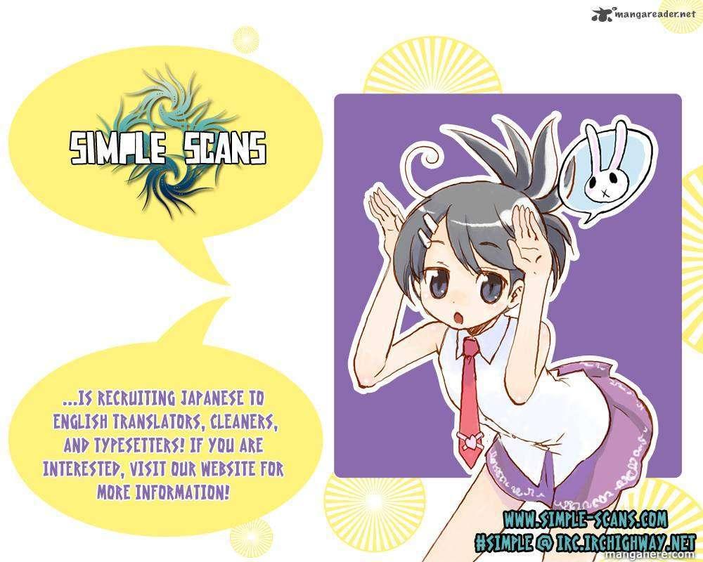 Amagami Love Goes On Morishima Haruka Hen 1 Page 2