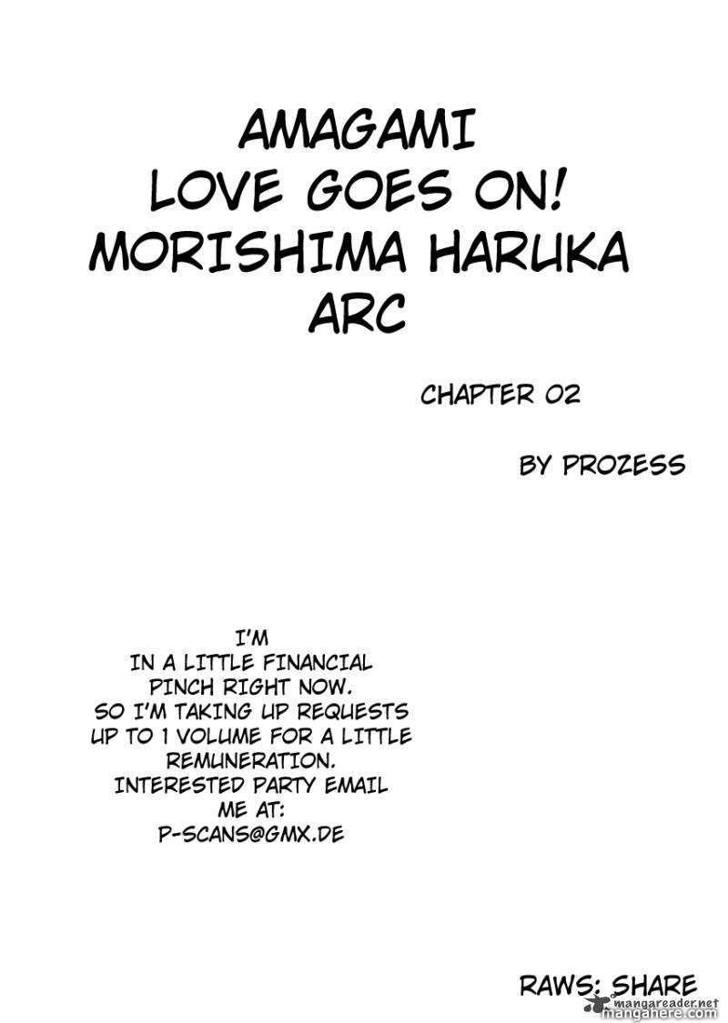 Amagami Love Goes On Morishima Haruka Hen 2 Page 1