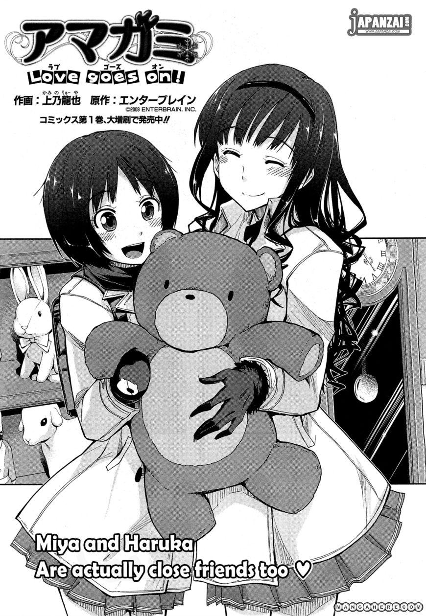 Amagami Love Goes On Morishima Haruka Hen 5 Page 1