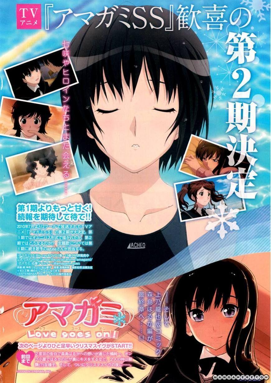Amagami Love Goes On Morishima Haruka Hen 6 Page 1