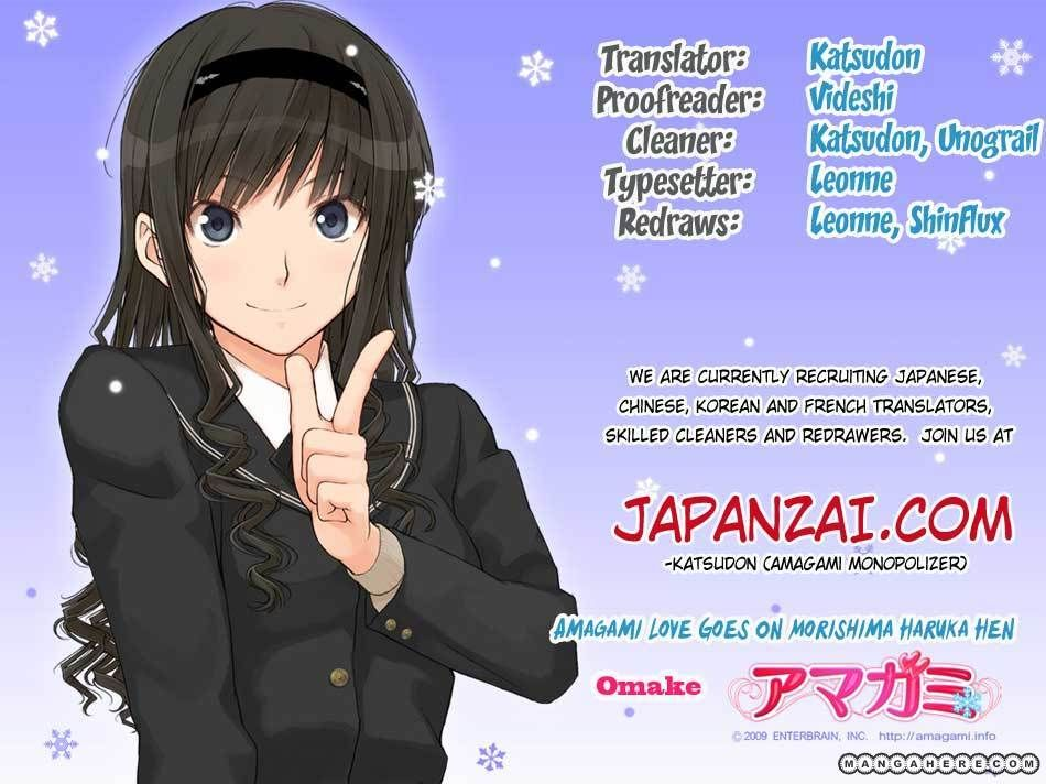 Amagami Love Goes On Morishima Haruka Hen 6.5 Page 2