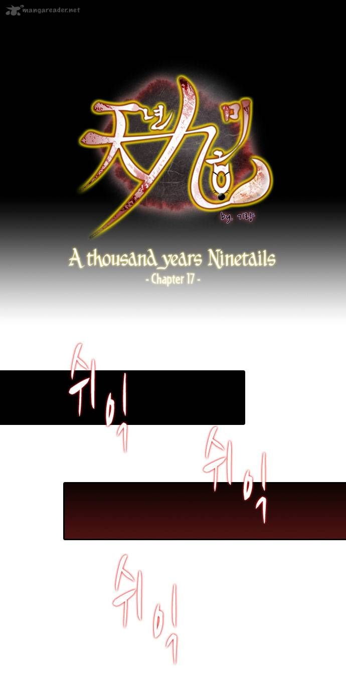 A Thousand Years Ninetails 17 Page 3