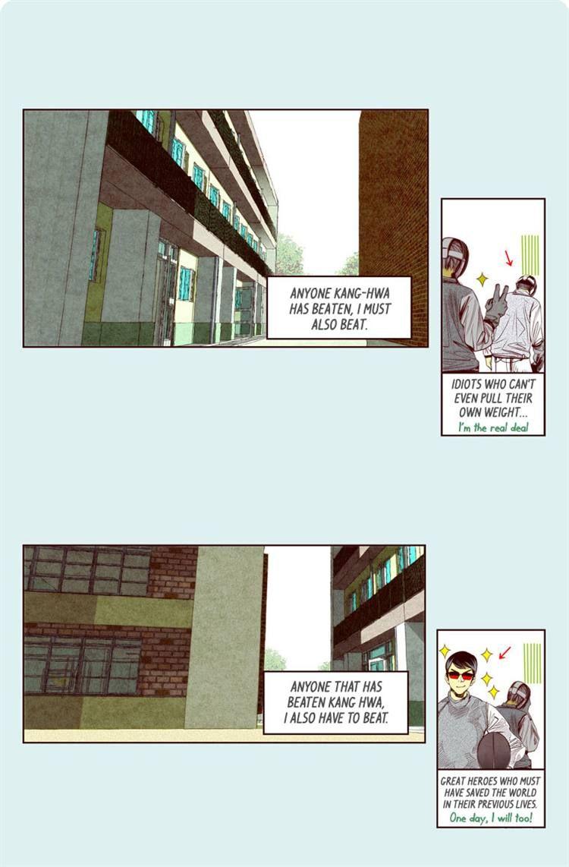 Attaque 24 Page 2