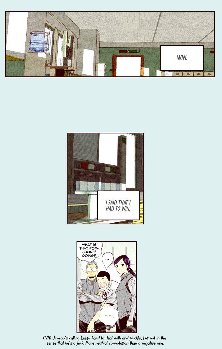 Attaque 32 Page 2