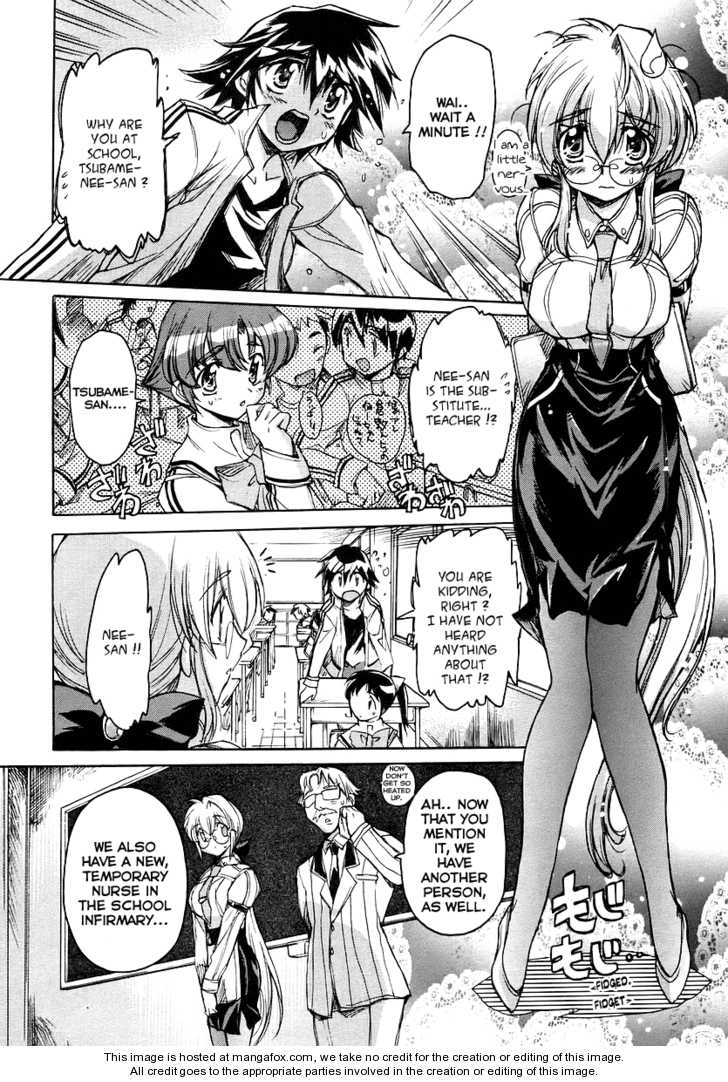 Tsubame Syndrome 22 Page 2