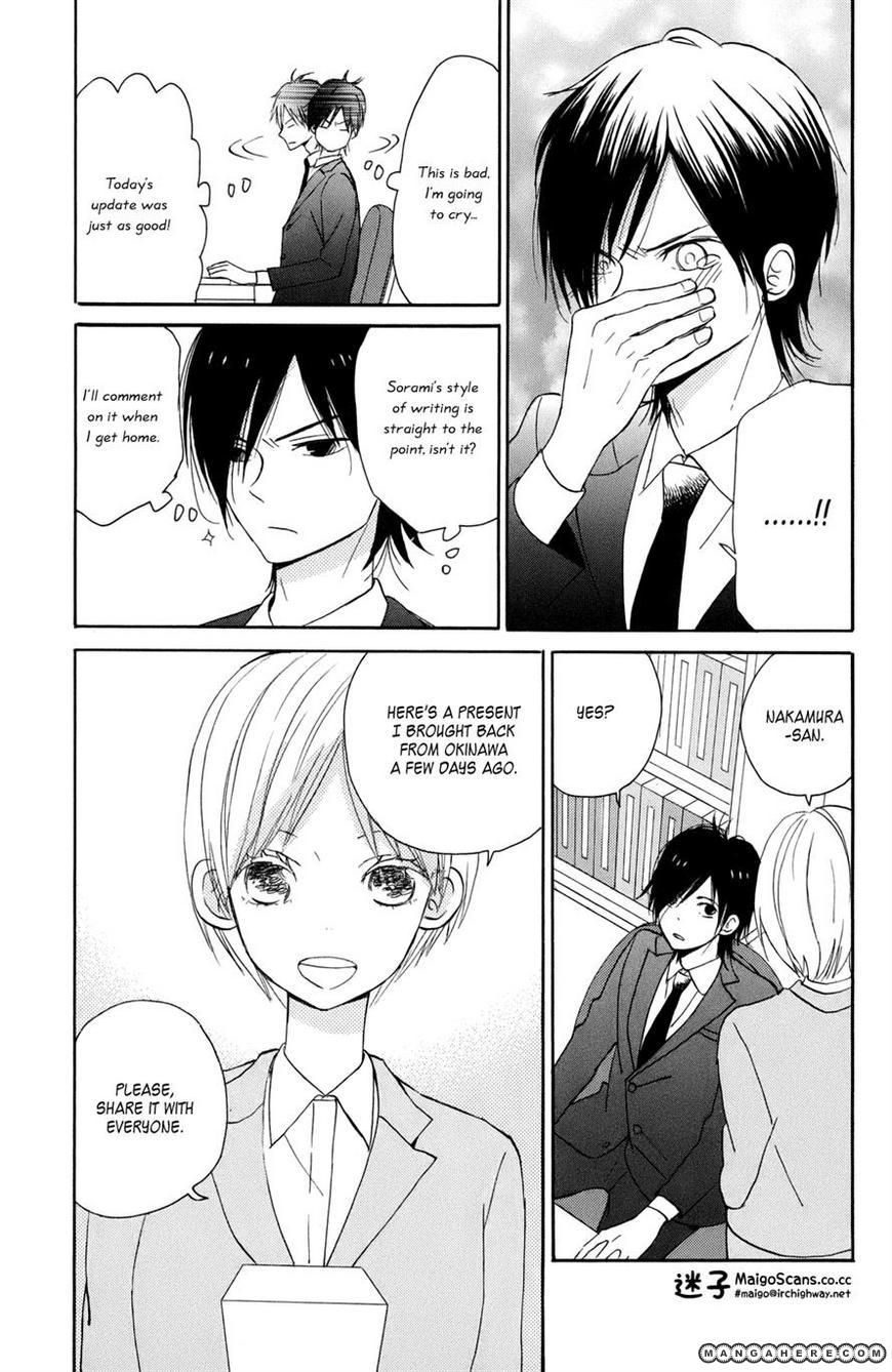 Taiyou No Ie 2 Page 3