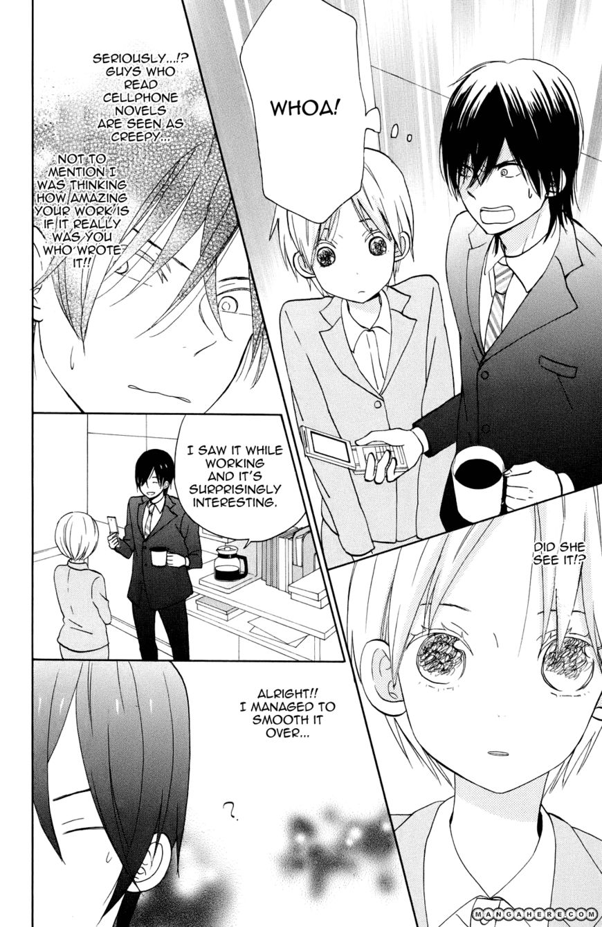 Taiyou No Ie 4 Page 5
